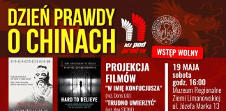 #IPPTV #megachurch