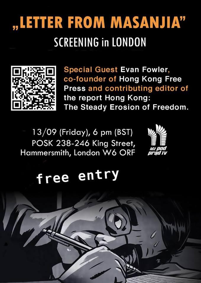 #megachurch #ipptv #FreeHongKong